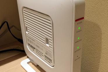 wifi11.jpg